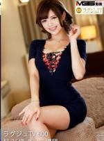 高貴正妹TV 600